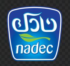 وظائف إدارية جديدة في شركة نادك مع مميزات جيدة 9166