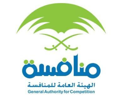وظائف تقنية في الهيئة العامة للمنافسة في الرياض 9167