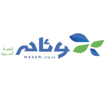 جمعية وئام: وظائف شاغرة للرجال والنساء من حملة الشهادة الثانوية وما فوق 917