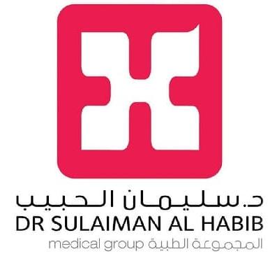 وظائف براتب 8600 في مجموعة الدكتور سليمان الحبيب الطبية 9171