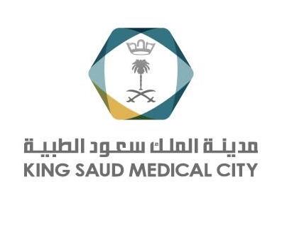 وظائف إدارية وصحية في مدينة الملك سعود الطبية في الرياض 9172