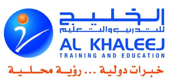 10 وظائف للرجال والنساء في شركة الخليج للتدريب والتعليم 9173