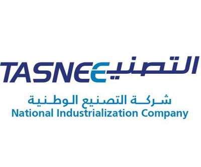 شركة التصنيع الوطنية توفر وظائف إدارية للرجال والنساء 9178