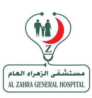 6 وظائف إدارية وفنية في مستشفى الزهراء العام 9180