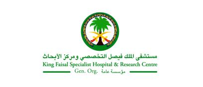 وظائف إدارية وصحية يوفرها مستشفى الملك فيصل التخصصي ومركز الأبحاث 9184