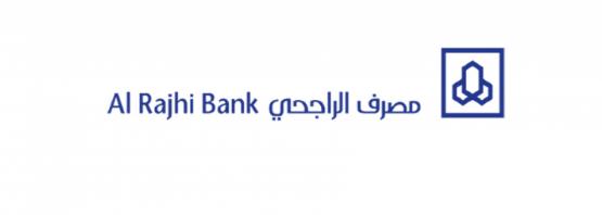 مصرف الراجحي يعلن توفر وظائف إدارية جديدة للرجال والنساء 9186