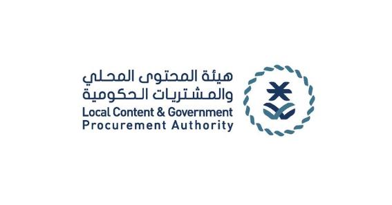 وظائف إدارية وهندسية للرجال والنساء في هيئة المحتوى المحلي والمشتريات الحكومية 9187