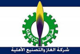 وظائف خميس مشيط لحملة الثانوية في شركة الغاز والتصنيع الأهلية غازكو 9201