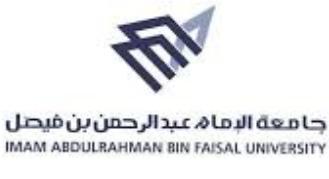 جامعة الإمام عبد الرحمن بن فيصل تعلن توفر دورات مجانية قصيرة عن بعد 9204