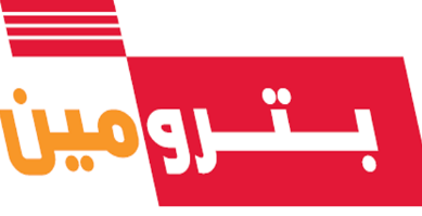 شركة بترومين نيسان السعودية توفر وظائف إدارية جديدة 9212