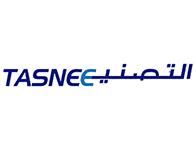 شركة التصنيع الوطنية توفر وظائف إدارية بمجال خدمة العملاء للرجال والنساء 9221