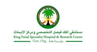 85 وظيفة جديدة إدارية وهندسية وصحية في مستشفى الملك فيصل التخصصي 9223