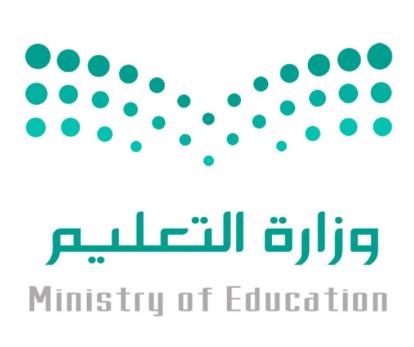 الإدارة العامة للتعليم: وظاف شاغرة للرجال على بند المستخدمين وبند الأجور 923