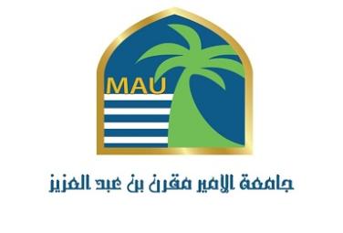 وظائف إدارية وأكاديمية في جامعة الأمير مقرن بن عبد العزيز 9231