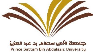 14 وظيفة هندسية في جامعة الأمير سطام بن عبد العزيز 9232