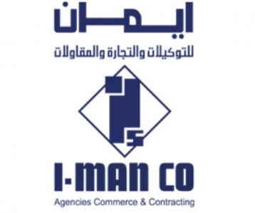 شركة إيمان للتوكيلات والتجارة والمقاولات: تعلن عن وظائف هندسية وفنية شاغرة 924