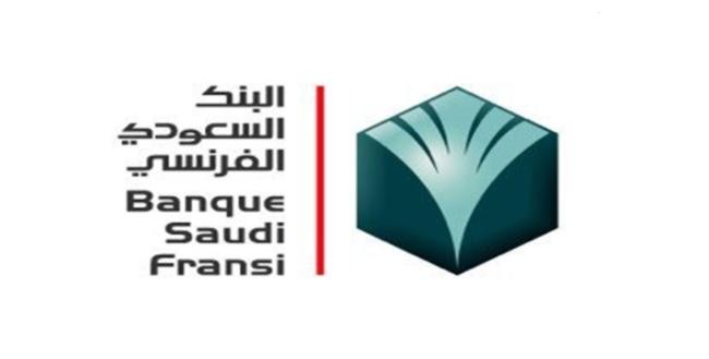 وظائف إدارية جديدة للنساء والرجال في البنك السعودي الفرنسي 9243