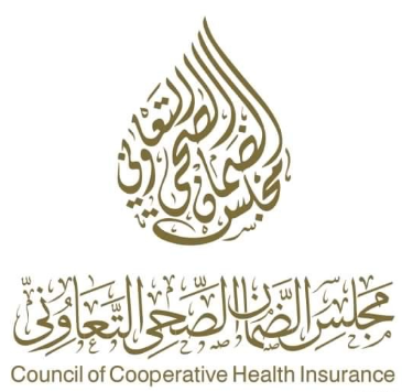 مجلس الضمان الصحي التعاوني يعلن عن توفر وظائف إدارية وتقنية شاغرة للرجال والنساء 926