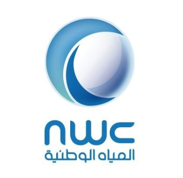 شركة المياه الوطنية: وظائف إدارية هندسية شاغرة  945