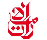 وظائف إدارية شاغرة في شركة طيران الإمارات في مدينتين 964