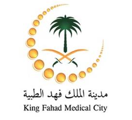 مدينة الملك فهد تعلن عن ابتعاث منتهي بالتوظيف للرجال والنساء 9913