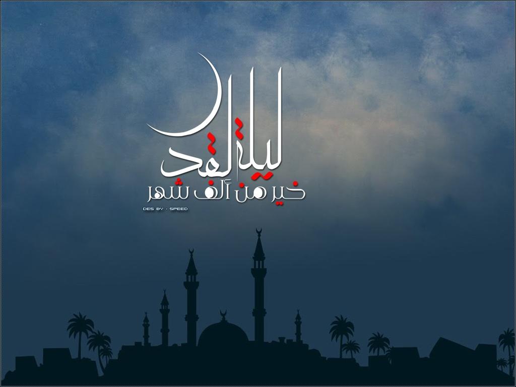 تعرّف الآن على أدعية العشر الأواخر من رمضان المبارك وفضل ليلة القدرة Aa_yoa10