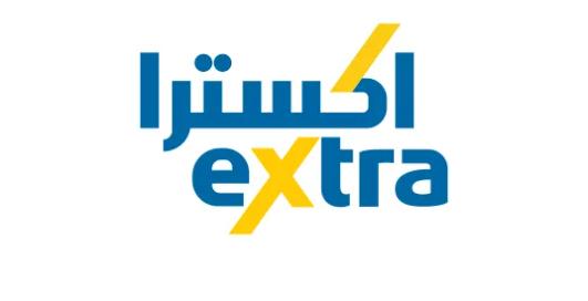 وظائف إدارية جديدة للرجال والنساء في شركة اكسترا Aaaaaa11