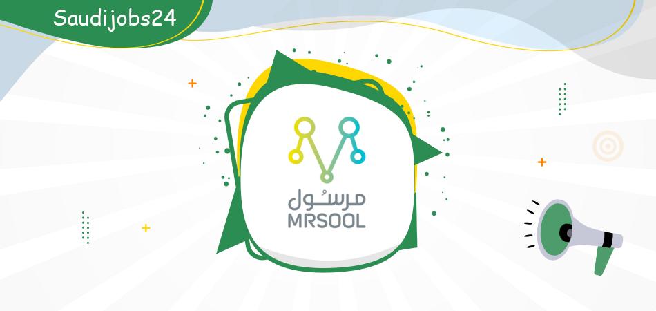 وظائف جديدة للنساء والرجال تعلن عنها شركة مرسول MRSOOL D_ouo111