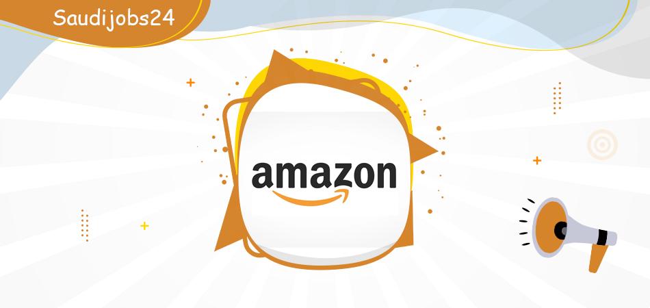 3 وظائف إدارية للنساء والرجال تعلن عنها شركة أمازون العالمية Amazon D_ouo_13