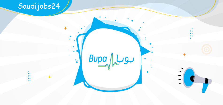 فرص تدريبية جديدة للنساء والرجال توفرها شركة بوبا العربية D_u_oa16