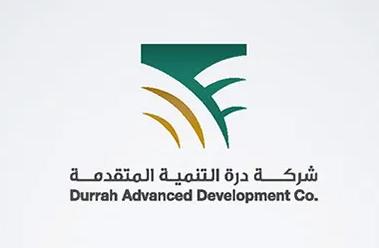 وظائف إدارية جديدة براتب 6000 في شركة درة التنمية المتقدمة Eeeee10