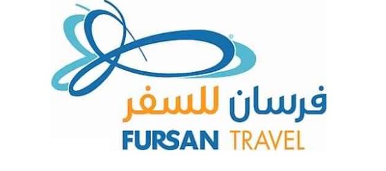 وظائف تقنية وهندسية في شركة فرسان السفر Fff10