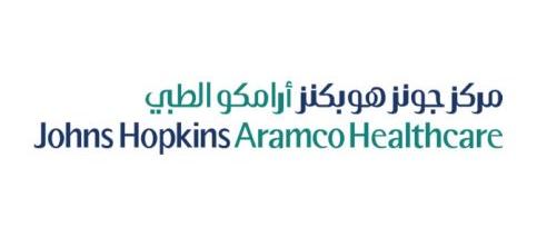 وظائف إدارية للرجال والنساء في مركز جونز هوبكنز أرامكو الطبي Ggggg10
