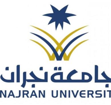 وظائف تدريبية مجتمعية نسائية عن بعد تعلن عنها جامعة نجران Iiiii10