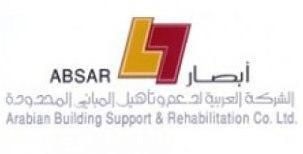 4 وظائف مالية براتب 7000 في الشركة العربية لدعم وتأهيل المباني Photo_13