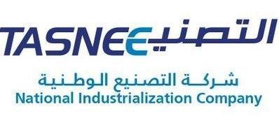 وظائف هندسية جديدة في شركة التصنيع الوطنية Photo_15