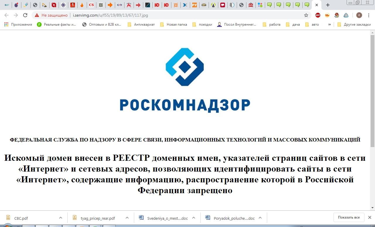 """Восстановление """"родного"""" дермантина - Страница 4 Rkn11"""