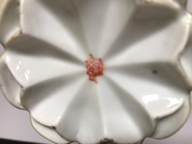 Crown Pair of Vases? Img_2811