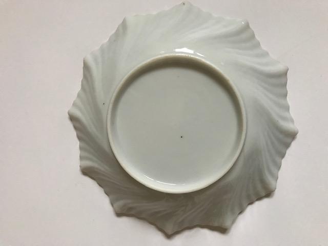 BONE CHINA Oriental Dish Img_2813