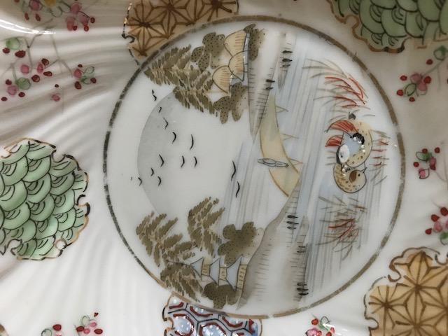 BONE CHINA Oriental Dish Img_2815