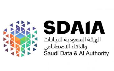 وظائف هندسية نسائية وللرجال تعلن عنها الهيئة السعودية للبيانات والذكاء الاصطناعي (سدايا) 10195