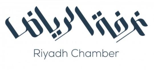70 وظيفة نسائية وللرجال لحملة الثانوية وما فوق تعلن عنها غرفة الرياض 10199