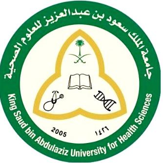 3 وظائف إدارية نسائية وللرجال في جامعة الملك سعود للعلوم الصحية 10203