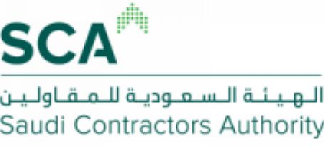 وظائف إدارية للنساء والرجال في الهيئة السعودية للمقاولين  10247