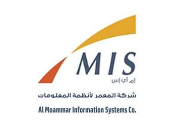 وظائف تقنية للنساء والرجال في شركة المعمر لأنظمة المعلومات 10262