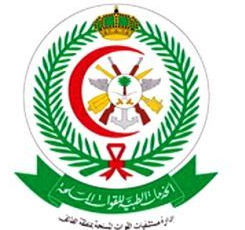 11 وظيفة جديدة للنساء والرجال في الخدمات الطبية للقوات المسلحة  10309