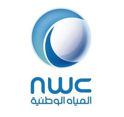 5 وظائف إدارية في شركة المياه الوطنية 1031