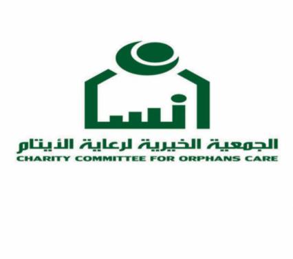 وظائف نسائية جديدة بمجال الإدارة في جمعية إنسان 10316