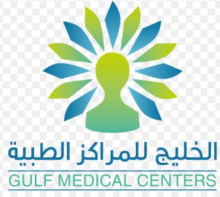 8000 - شركة الخليج للمراكز الطبية توفر وظائف إدارية للنساء والرجال براتب 8000 10347