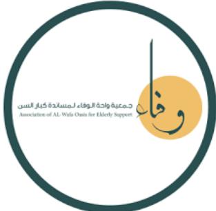 وظائف نسائية جديدة تعلن عنها جمعية واحة الوفاء لمساندة كبار السن 10401